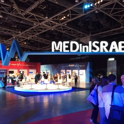 medinisrael1